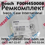 Ремкомплект Iveco, Case International