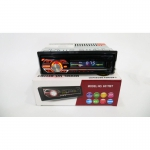 Автомагнитола Pioneer 6317BT Bluetooth, MP3, FM, USB, SD, AUX - RGB подсветка