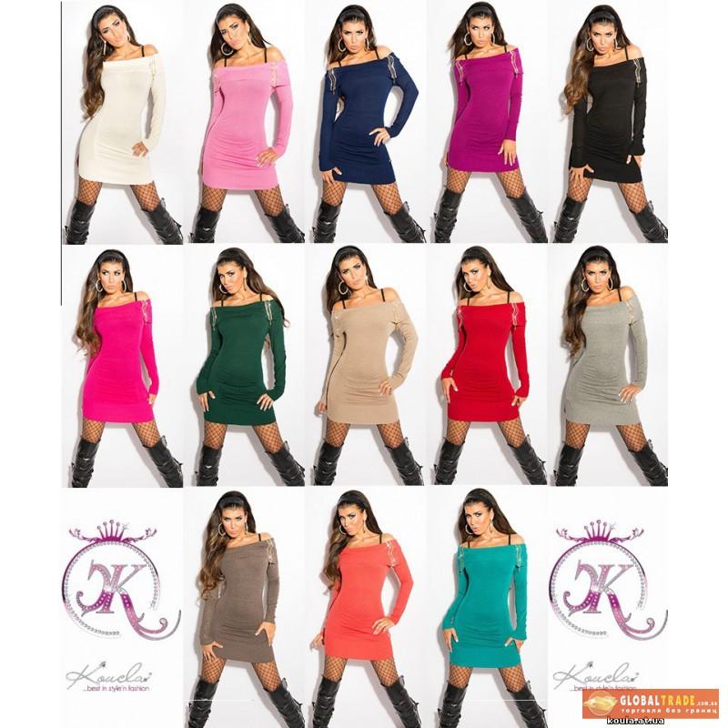 Модная Брендовая Женская Одежда Доставка