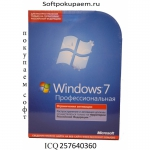 Купим Windows, Office, Server от компании Microsoft
