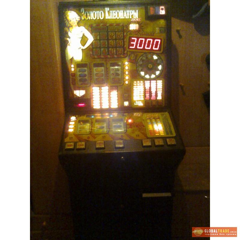 Куппить игровые автоматы на украине слоты резидент играть онлайнi