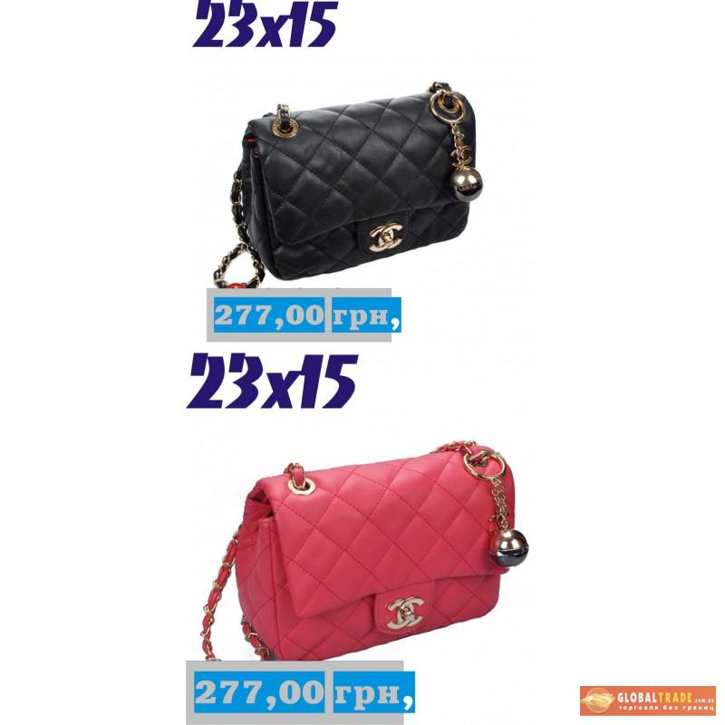 Точные копии сумок известнейших брендов Hermes , Chanel , Gucci, КИЕВ.
