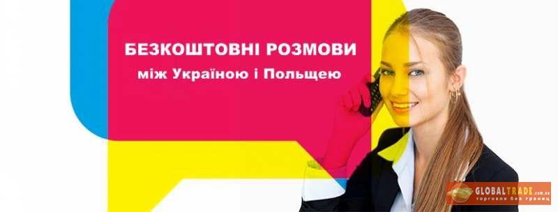 База телефонных номеров абонентов россии, украины, белорусии, латвии
