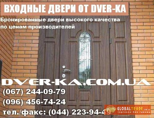 заказать входные бронированные двери