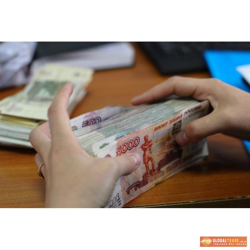Кредит наличными - Оформить кредит наличными в Киеве