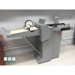 Nagel DigiFold, 2004 год, 6.500 EUR